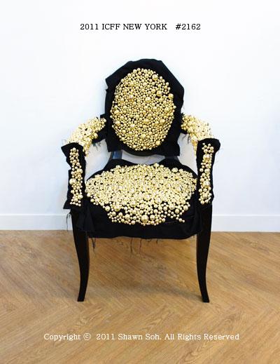 ATOM chair