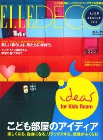ELLE DECO JAPAN December.2009