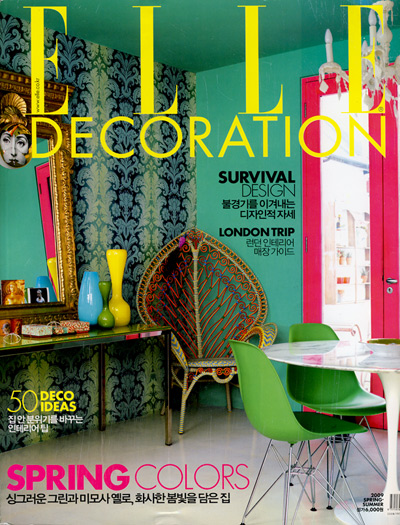 ELLE DECORATION 2009S